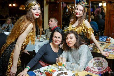 Super ПЯТНИЦА, 6 апреля 2018 - Ресторан «Максимилианс» Казань - 40