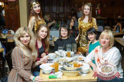 Super ПЯТНИЦА, 6 апреля 2018 - Ресторан «Максимилианс» Казань - 41