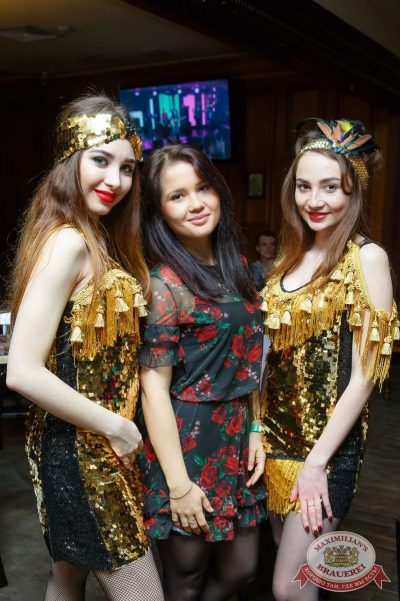 Super ПЯТНИЦА, 6 апреля 2018 - Ресторан «Максимилианс» Казань - 42