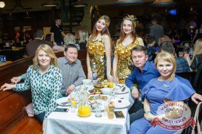 Super ПЯТНИЦА, 6 апреля 2018 - Ресторан «Максимилианс» Казань - 44