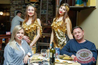 Super ПЯТНИЦА, 6 апреля 2018 - Ресторан «Максимилианс» Казань - 45