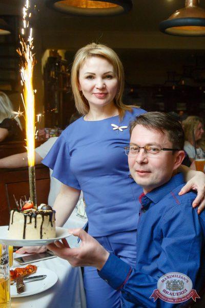 Super ПЯТНИЦА, 6 апреля 2018 - Ресторан «Максимилианс» Казань - 47