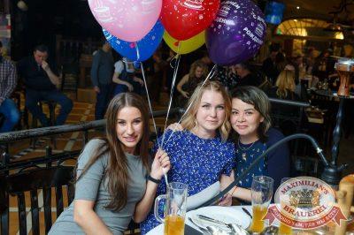 Super ПЯТНИЦА, 6 апреля 2018 - Ресторан «Максимилианс» Казань - 48