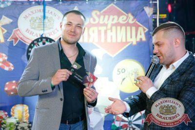 Super ПЯТНИЦА, 6 апреля 2018 - Ресторан «Максимилианс» Казань - 7