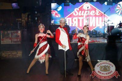 Super ПЯТНИЦА, 6 октября 2017 - Ресторан «Максимилианс» Казань - 14