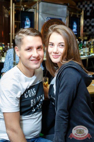 Super ПЯТНИЦА, 6 октября 2017 - Ресторан «Максимилианс» Казань - 23