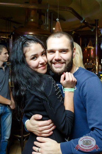 Super ПЯТНИЦА, 6 октября 2017 - Ресторан «Максимилианс» Казань - 24