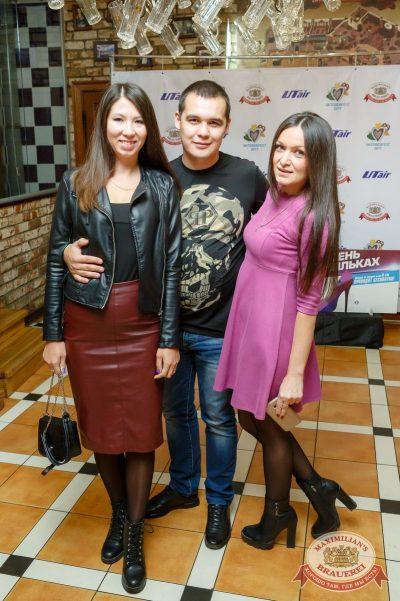 Super ПЯТНИЦА, 6 октября 2017 - Ресторан «Максимилианс» Казань - 26