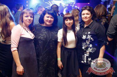 Super ПЯТНИЦА, 6 октября 2017 - Ресторан «Максимилианс» Казань - 28