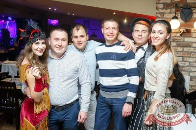 Super ПЯТНИЦА, 6 октября 2017 - Ресторан «Максимилианс» Казань - 31