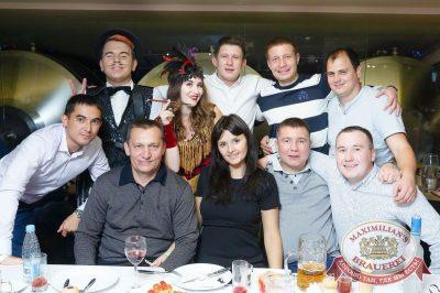 Super ПЯТНИЦА, 6 октября 2017 - Ресторан «Максимилианс» Казань - 32