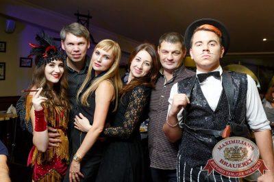 Super ПЯТНИЦА, 6 октября 2017 - Ресторан «Максимилианс» Казань - 34