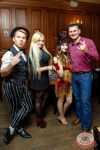Super ПЯТНИЦА, 6 октября 2017 - Ресторан «Максимилианс» Казань - 36