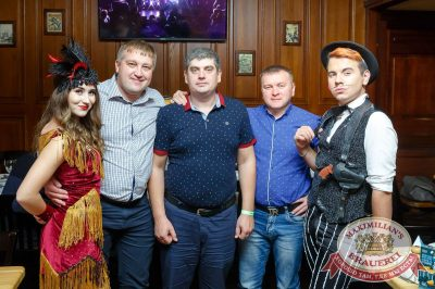 Super ПЯТНИЦА, 6 октября 2017 - Ресторан «Максимилианс» Казань - 38