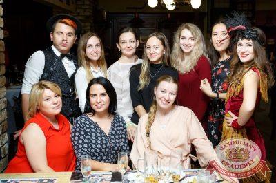 Super ПЯТНИЦА, 6 октября 2017 - Ресторан «Максимилианс» Казань - 41