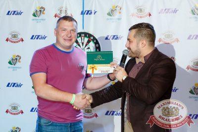 Super ПЯТНИЦА, 6 октября 2017 - Ресторан «Максимилианс» Казань - 8
