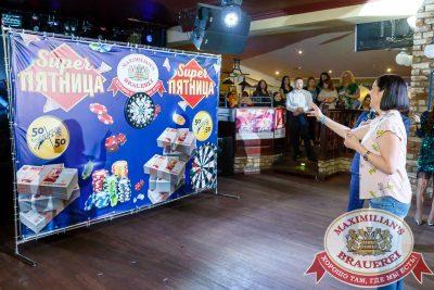 Super ПЯТНИЦА, 7 июля 2017 - Ресторан «Максимилианс» Казань -