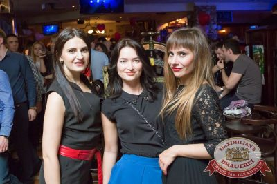 Света, 28 апреля 2016 - Ресторан «Максимилианс» Казань - 07