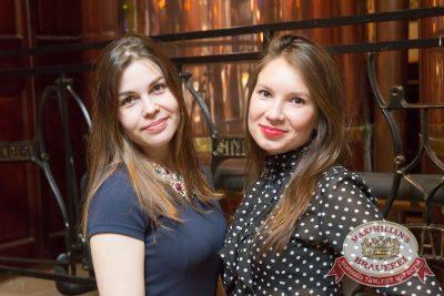 Света, 28 апреля 2016 - Ресторан «Максимилианс» Казань - 09