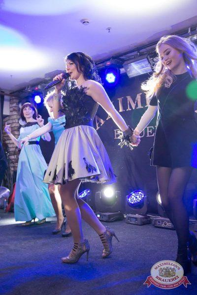 Света, 28 апреля 2016 - Ресторан «Максимилианс» Казань - 12