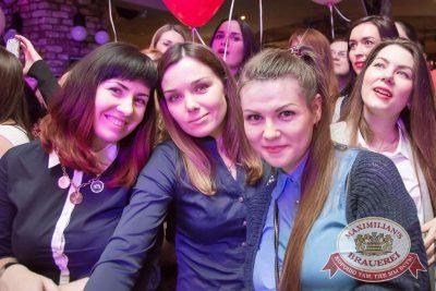 Света, 28 апреля 2016 - Ресторан «Максимилианс» Казань - 20