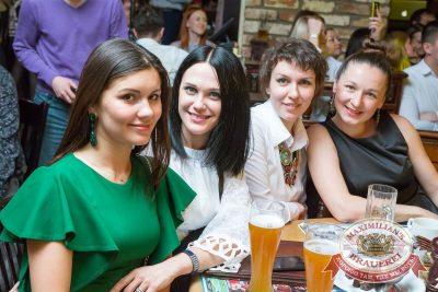 Света, 28 апреля 2016 - Ресторан «Максимилианс» Казань - 29