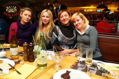 «Танцы Минус», 2 декабря 2010 - Ресторан «Максимилианс» Казань - 09