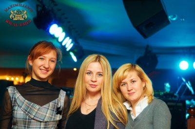 «Танцы Минус», 2 декабря 2010 - Ресторан «Максимилианс» Казань - 10