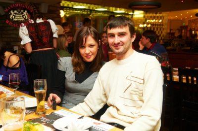 «Танцы Минус», 2 декабря 2010 - Ресторан «Максимилианс» Казань - 13