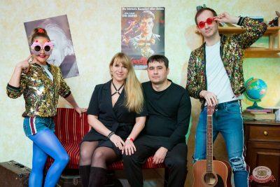 Татьянин день, 25 января 2020 - Ресторан «Максимилианс» Казань - 2