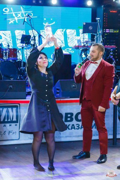 Татьянин день, 25 января 2020 - Ресторан «Максимилианс» Казань - 21