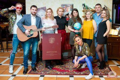 Татьянин день, 25 января 2020 - Ресторан «Максимилианс» Казань - 3