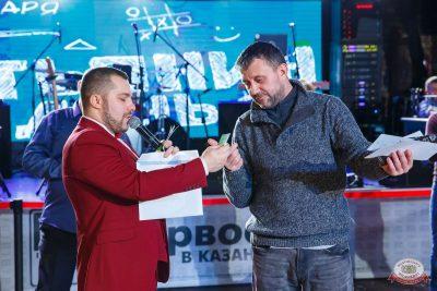 Татьянин день, 25 января 2020 - Ресторан «Максимилианс» Казань - 30