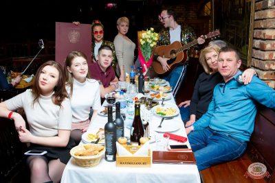 Татьянин день, 25 января 2020 - Ресторан «Максимилианс» Казань - 39