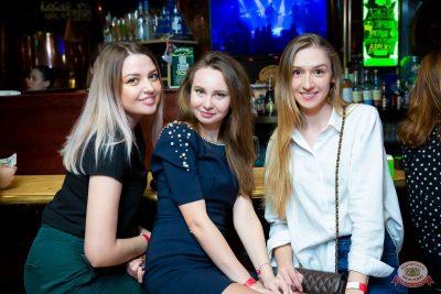 Татьянин день, 25 января 2020 - Ресторан «Максимилианс» Казань - 42