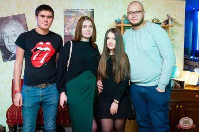Татьянин день, 25 января 2020 - Ресторан «Максимилианс» Казань - 6
