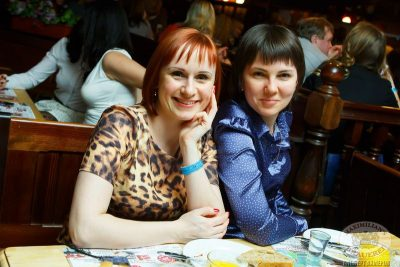 Технология, 14 декабря 2013 - Ресторан «Максимилианс» Казань - 04