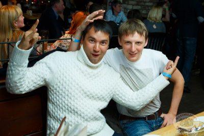 Технология, 14 декабря 2013 - Ресторан «Максимилианс» Казань - 05