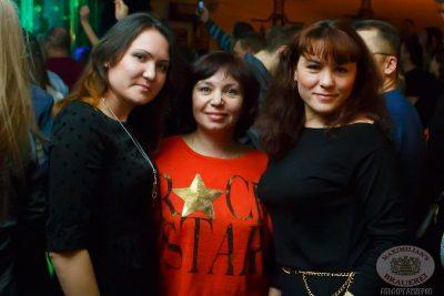Технология, 14 декабря 2013 - Ресторан «Максимилианс» Казань - 19