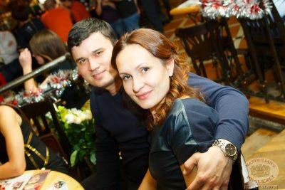 Технология, 14 декабря 2013 - Ресторан «Максимилианс» Казань - 22