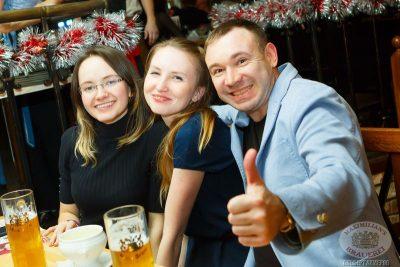 Технология, 14 декабря 2013 - Ресторан «Максимилианс» Казань - 30