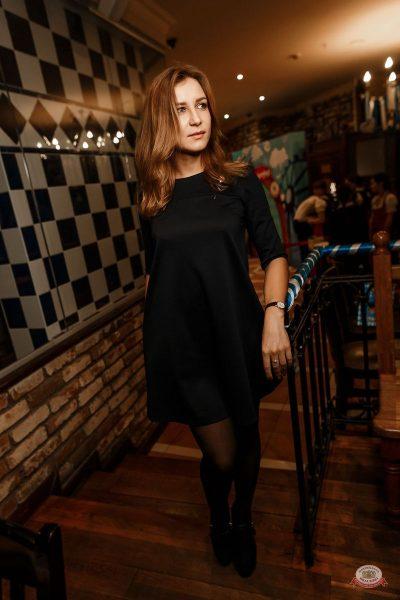 Therr Maitz, 3 октября 2018 - Ресторан «Максимилианс» Казань - 28