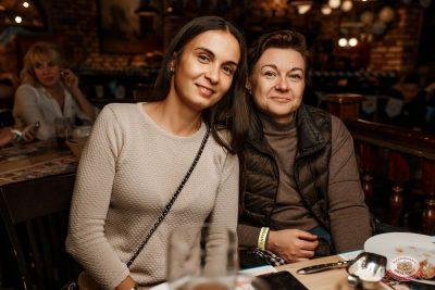 Therr Maitz, 3 октября 2018 - Ресторан «Максимилианс» Казань - 41