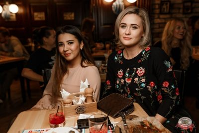 Therr Maitz, 3 октября 2018 - Ресторан «Максимилианс» Казань - 49