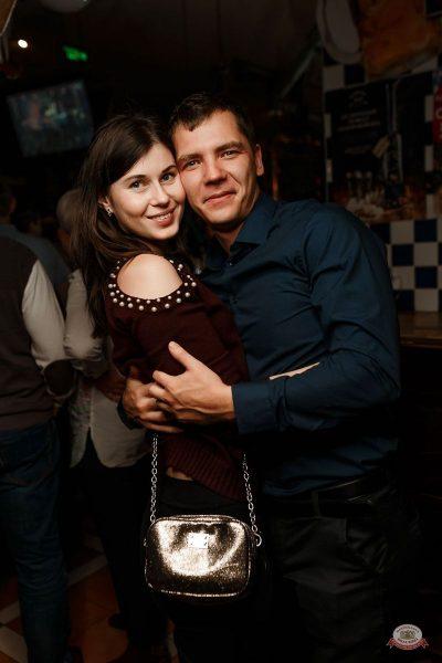 Therr Maitz, 3 октября 2018 - Ресторан «Максимилианс» Казань - 50
