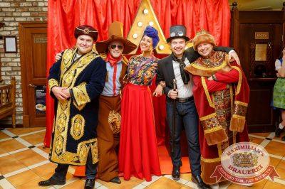 #TOP10 Staff Party by Top Ten KZN, 1 апреля 2017 - Ресторан «Максимилианс» Казань - 1