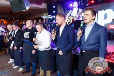 #TOP10 Staff Party by Top Ten KZN, 1 апреля 2017 - Ресторан «Максимилианс» Казань - 10