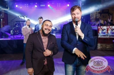 #TOP10 Staff Party by Top Ten KZN, 1 апреля 2017 - Ресторан «Максимилианс» Казань - 11