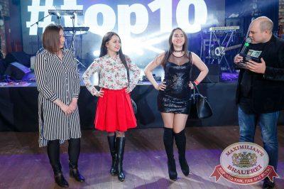 #TOP10 Staff Party by Top Ten KZN, 1 апреля 2017 - Ресторан «Максимилианс» Казань - 14