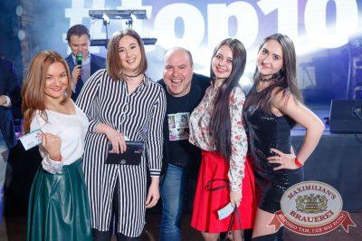 #TOP10 Staff Party by Top Ten KZN, 1 апреля 2017 - Ресторан «Максимилианс» Казань - 16